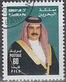 Bahrain 2002 King Hamad Ibn Isa al-Khalifa d