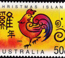 Christmas Island 2005 Year of the Rooster