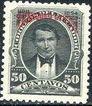 Ecuador 1894 President Vicente Rocafuerte (Official Stamps) f
