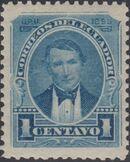 Ecuador 1895 President Vicente Rocafuerte a