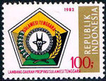 Indonesia 1982 Provincial Arms (9th Group) a