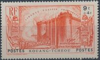 Kwangchowan 1939 150th Anniversary of the French Revolution c