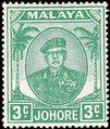 Malaya-Johore 1949 Definitives - Sultan Ibrahim c.jpg