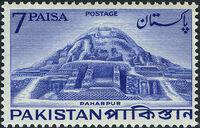 Pakistan 1963 Archaeological Sites a