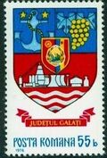 Romania 1977 Coat of Arms of Romanian Districts b