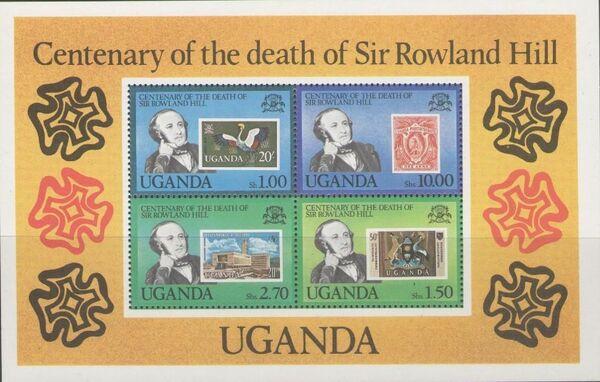 Uganda 1979 Centenary of the death of Sir Rowland Hill e