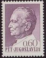 Yugoslavia 1967 75th Birthday of President Tito h