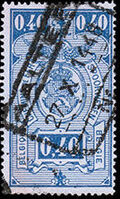 Belgium 1941 Railway Stamps (Numeral in Rectangle IV) d