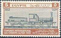 Egypt 1933 International Railroad Congress a