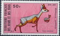 French Territory of the Afars and the Issas 1973 Wildlife b