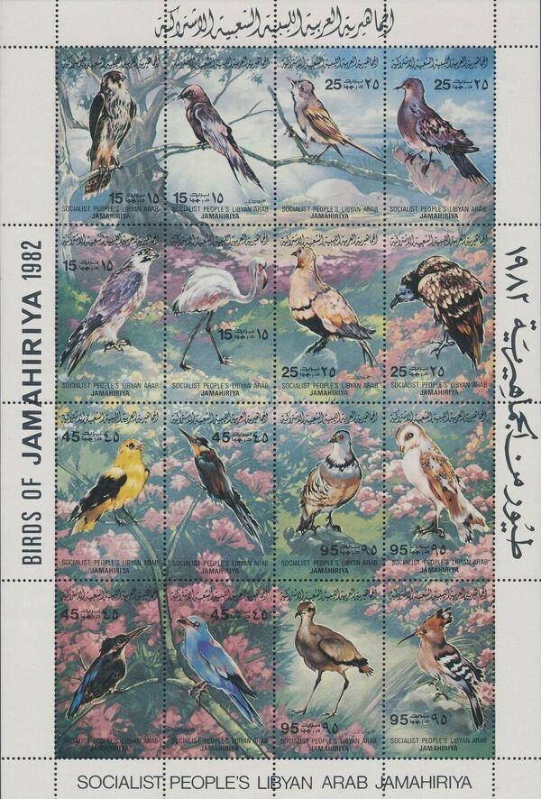 Libya 1982 Birds Sa