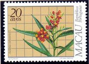 Macao 1983 Local Medicinal Plants a