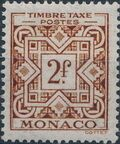 Monaco 1946 Postage Due Stamps e