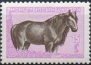 Mongolia 1958 Animals c