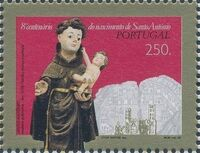 Portugal 1995 800th Anniversary of the Birth of St. Anthony d