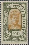 Ethiopia 1919 Definitives o