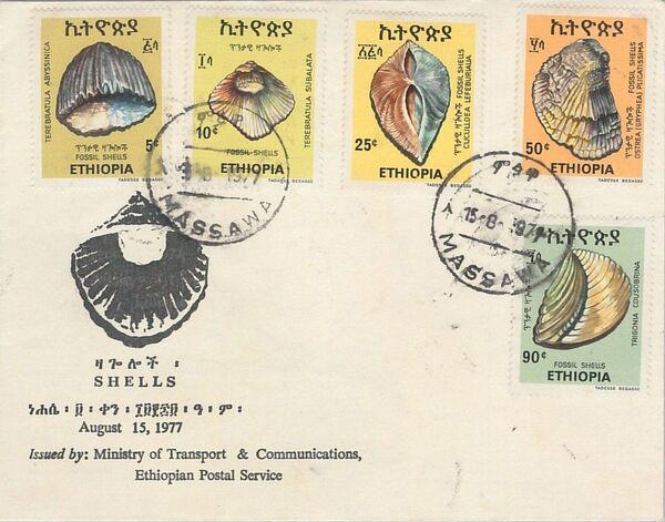 Ethiopia 1977 Fossil Shells FDCa