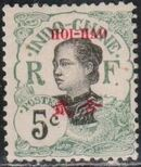 Hoi-Hao 1908 Indo-China Stamps of 1907 Surcharged HOI HAO and Chinese Characters d