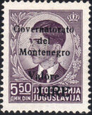Montenegro 1941 Yugoslavia Stamps Surcharged under Italian Occupation e