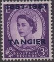British Offices in Tangier 1957 Centenary Overprint (1857-1957) f