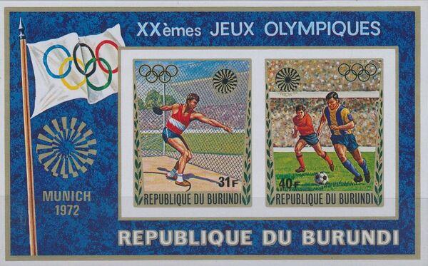 Burundi 1972 Olympic Games - Munich Germany b