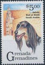 Grenada Grenadines 1993 Dogs h