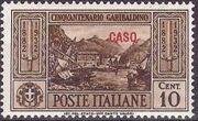 Italy (Aegean Islands)-Caso 1932 50th Anniversary of the Death of Giuseppe Garibaldi a