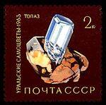Soviet Union (USSR) 1963 Precious Stones of the Ural a