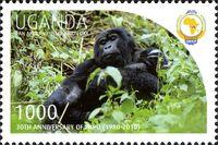 Uganda 2011 30th Anniversary of Pan African Postal Union (PAPU) l