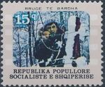 Albania 1977 Albanian Films b