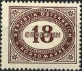 Austria 1947 Postage Due Stamps - Type 1894-1895 with 'Republik Osterreich' k.jpg