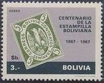 Bolivia 1968 Centenary of Bolivian Postage Stamps f