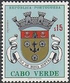 Cape Verde 1961 Arms of Towns of Cape Verde b