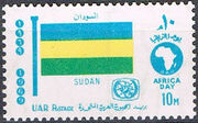 Egypt 1969 Flags, Africa Day and Tourist Year Emblems zg
