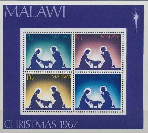 Malawi 1967 Christmas e