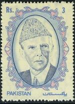 Pakistan 1989 42nd Anniversary of Independence - Muhammad Ali Jinnah d