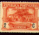 Portugal 1925 Birth Centenary of Camilo Castelo Branco