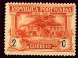 Portugal 1925 Birth Centenary of Camilo Castelo Branco