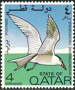 Qatar 1972 Birds d