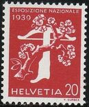 Switzerland 1939 National Exposition of 1939 l