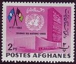 Afghanistan 1962 United Nations Day b