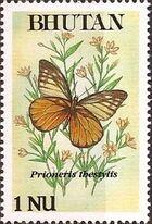 Bhutan 1990 Butterflies b