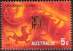 Christmas Island 2002 Year of the Horse e