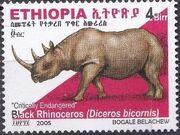 Ethiopia 2005 Black Rhinoceros j