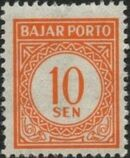 Indonesia 1951 Postage Due Stamps c