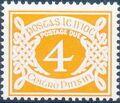 Ireland 1978 Postage Due Stamps b.jpg
