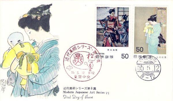 Japan 1980 Modern Japanese Art (6th Series) FDCb