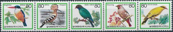 Korea (South) 1986 Korean Birds g
