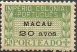 Macao 1947 Portuguese Colonial Empire (Postage Due Stamps) g