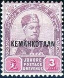 """Malaya-Johore 1896 Sultan Abubakar Overprinted """"KEMAHKOTAAN"""" c"""